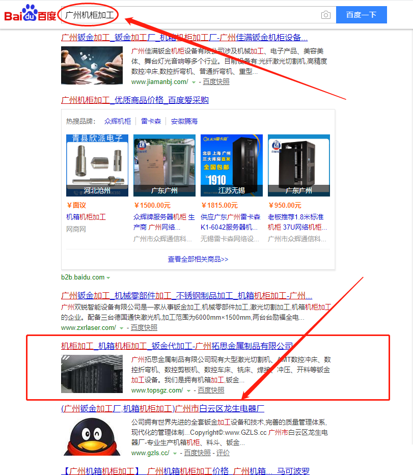 http://www.ban-dao.cn/data/images/case/20191123194006_122.png
